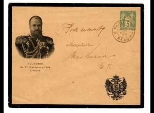 Trauerbrief - Paris 1894, Souvenir Livadia