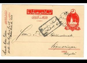 Postkarte Konstantinopel nach Sigmaringen 1917