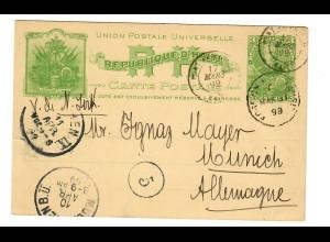 Ganzsache 1899 nach München