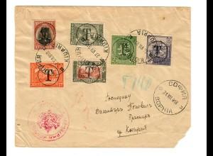 Brief aus Sophia 1918 mit Zensur