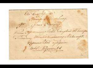 Rus: ca. 1850 Brief vermutlich Odessa