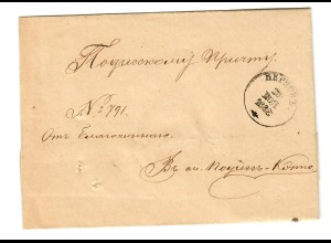 Rus: 1888: Dienstbrief im Inland