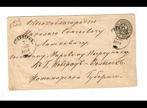 Rus: 1883: Starodub