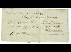 Rus: 1824: Altbrief