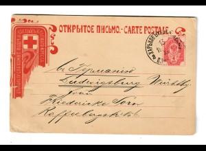 Rus: 1900: Rote Kreuz Karte nach Ludwigsburg
