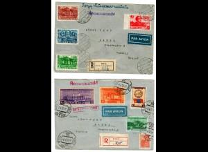 Rus: 2x Lettland Riga R.S.S. 1949 / 1951 nach Basel