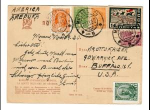 Rus: Ansichtskarte Moskau anch Buffalo/USA 1920