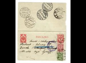 Rus: Kartenbrief 1916 von Moskau nach Zürich