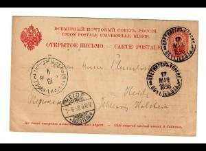 Rus: 1886: Litauen Krottingen/Kretinga 1898 nach Heide