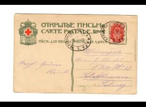 Rus: 1909: Rotes Kreuz AK über Bahnpost 1909, Samara nach Schaffhausen