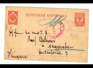 Rus: 1915 Kgf Post Tschits/Sibirien nach Ungarn
