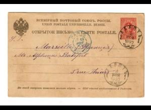 Rus: 1887: Dornat/Tartu - Estland nach Paris