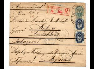 Rus: 1899 Einschreiben Moskau, Bank Brief