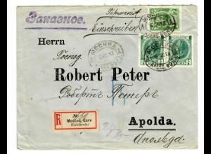 Rus: 1913 Eiinschreiben Moskau Gare/Aleksander nach Apolda