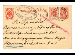 Rus: 1915: Kgf/POW nach Hannover