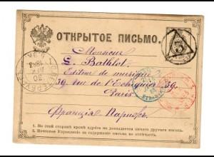 Rus: 1884 St. Petersburg nach Paris