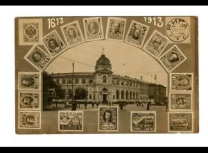 Rus: 1913 Briefmarken Karte Romanow nach Kampina/Rumänien