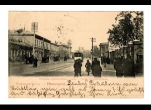 Rus: 1905: Ansichtskarte Elisawetgrad/Ukraine mit Straßenbahn