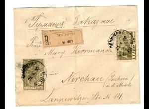 Rus: 1920 Einschreiben Leningrad nach Nerchau/Leipzig