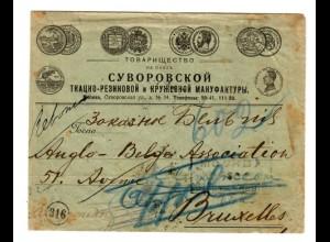 Rus: 1922 Firmen Brief nach Belgien und zurück