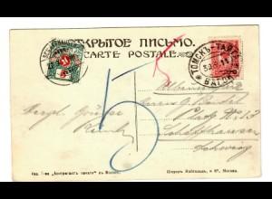 Rus: 1911 Ansichtskarte Tomsk/Bahnhof mit Nachporto nach Schaffhausen/Schweiz
