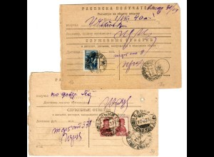 Rus: 2x Paketkarte 1939/1940
