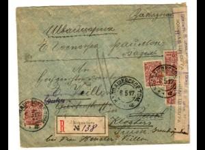 Rus: 1917: Einschreiben Kolpatschwe (Oblast Tomsk) mit Zensur