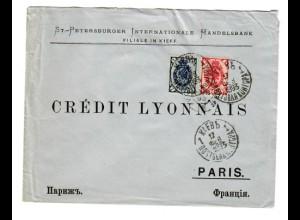 Rus: 1893: Bankbrief St. Petersburg/Kiew nach Paris