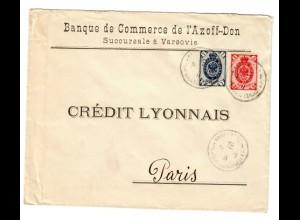 Rus: Bankbrief Varsovie 1893 nach Paris