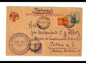 Rus: 1941: Postkarte nach Pirna/Sachsen, Bug