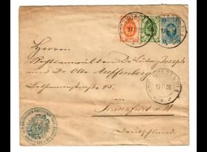 Rus: 1906: Ganzsache Kaiserl. Deutsches Vice Konsulat Kronstadt nach Frankfurt