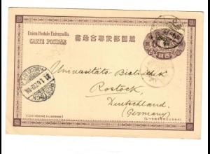 Japan: 1906: Postkarte Tokyo Library nach Rostock