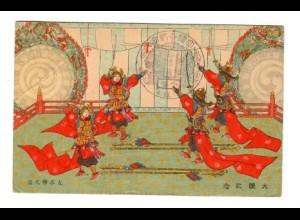 Japan: Postkarte aus Japan