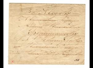 Rus: 1868: Umschlag der Reichspost Capatoiil