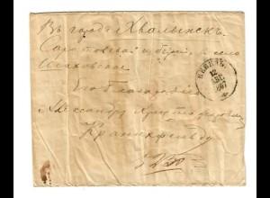 Rus: 1867: Umschlag der Reichspost