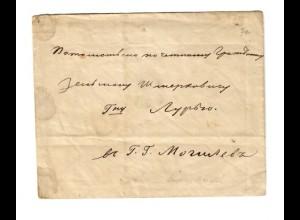Rus: Umschlag der Reichspost 1866