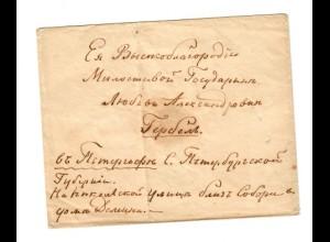 Rus: Umschlag der Reichspost