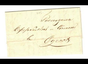 Rus: 1849 Berdjansk Odessa