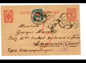 Rus: 1916 Baku - Lausanne/Schweiz mit Nachporto, Bug