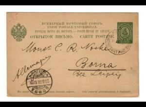 Rus: Levante 1900: Postkarte Konstantinopel nach Borna/Leipzig