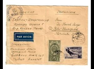 Rus: Luftpost 1947 nach Berlin, britische Zensur