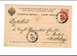 Lettland: Kuckschen 1887 nach Rostock