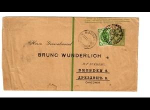 Rus: 1899 Moskau - Streifband - nach Dresden