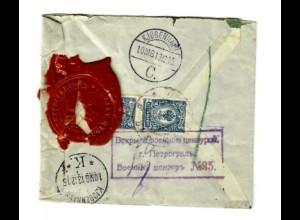 Rus: 1915: Brief an Hilfskomitee Kriegsgefangene (Kgf/POW) Kopenhagen