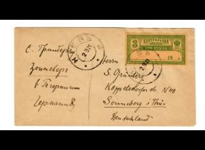 Rus: 1921 Brief Kiew mit Portosparmarke als Freimarke nach Sonneberg