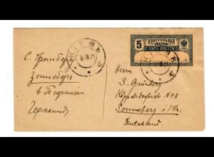 Rus: 1921 Kiew mit Portosparmarke als Freimarke nach Sonneberg