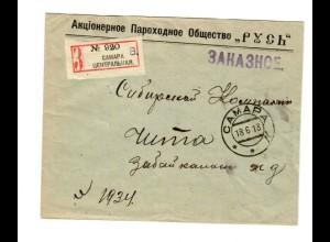 Rus: 1913 Campa Einschreiben nach Unna