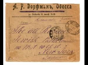 Rus: 1922 Odessa nach USA - New York