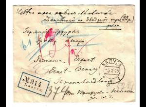 Rus: 1903 Einschreiben Geld Brief Kalnga, eine Marke fehlt