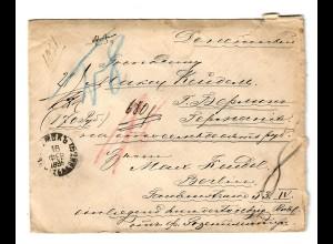 Rus: 1896 Geldbrief Moskau - Berlin